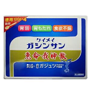【第2類医薬品】 恵命我神散 400g(100g×4袋) あす楽対応