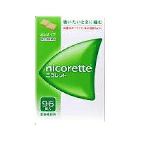 【第(2)類医薬品】 ニコレット 96個 ※セルフメディケーション税制対象商品 あす楽対応