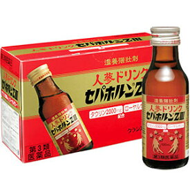 【第3類医薬品】 人参ドリンク セパホルンZIII(100ml×10本)