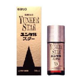 【第2類医薬品】 ユンケルスター 50ml