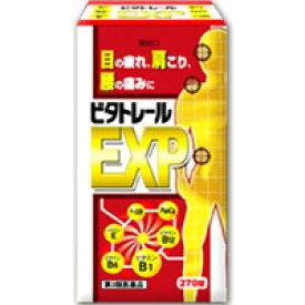 【第3類医薬品】 ビタトレールEXP 270錠