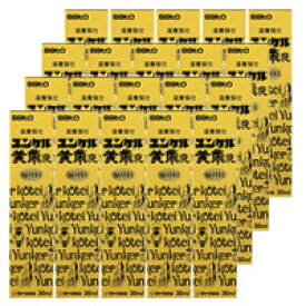 【第2類医薬品】 佐藤製薬 ユンケル黄帝液 30ml×20本セット □