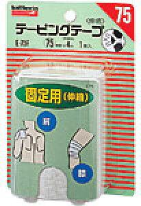 バトルウィンテーピングテープ (75mm×4m)伸縮タイプ(E-75F)