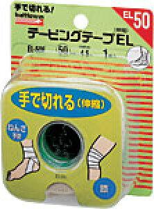 バトルウィンテーピングテープEL (伸縮時50mm×4.5m)伸縮手切れタイプ(EL-50F)