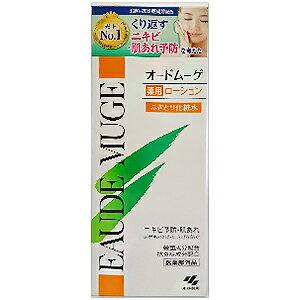 オードムーゲ 500ml 敏感肌の化粧水 あす楽対応