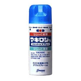 【第3類医薬品】 マキロンS ジェット&スプレー 80ml