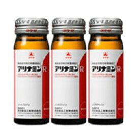 【3本パック】アリナミンR(アール) 80ml×3本【医薬部外品】滋養強壮、肉体疲労の栄養補給に