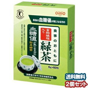 【エントリーP10倍】食事のおともに食物繊維入り緑茶 60包×2箱 あす楽対応