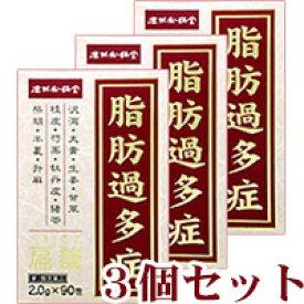 【第2類医薬品】 建林松鶴堂 扁鵲(へんせき) 90包×3個セット 210包よりお得