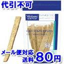 ビルバック C.E.T. ビルバックチュウS 170g (犬用デンタルガム) 【ゆうメール送料80円】