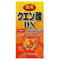 徳用 クエン酸DX粒 420粒
