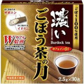 ユーワ 濃いごぼう茶の力(2.5g×30包)