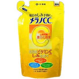 ロート製薬 メラノCC 薬用しみ対策美白化粧水 つめかえ用 170ml(医薬部外品)