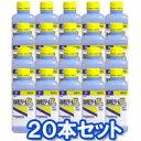【第3類医薬品】ケンエー 消毒用エタノールIP 「ケンエー」 P 500ml×20本 【20本セット】