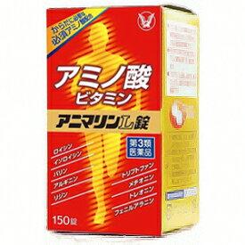 【第3類医薬品】 アニマリンL錠 150錠
