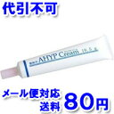 アイプクリーム 19.5g 犬猫用皮膚軟膏 共立製薬 【ゆうメール送料80円】