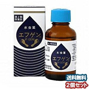 【第2類医薬品】 エフゲン 60ml×2個セット あす楽対応