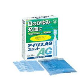 【第2類医薬品】 アイリスAGユニット 18本