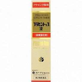【第2類医薬品】 スノーデン プラセントップ液 30ml あす楽対応