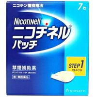 【第1類医薬品】 ニコチネルパッチ20 7枚 ※セルフメディケーション税制対象商品