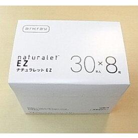 アークレイ ナチュラレットEZ 30本入×8箱 穿刺針 採血穿刺器具 採血針 ナチュラレットイージー