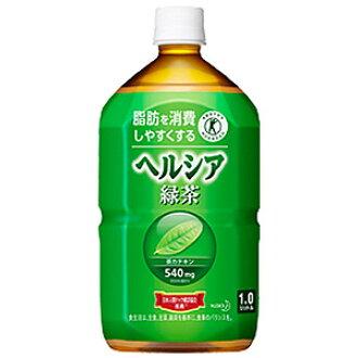 Kao Hel Shea green tea (1L *12 Motoiri) □