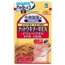 小林製薬 ナットウキナーゼEX 60粒(約30日分) □