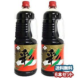 イゲタ醤油 イゲタ彩 1.8L×6本セット