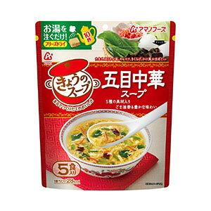きょうのスープ 五目中華スープ(5食入)