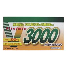 バイタルミン3000(100mL×10本入)