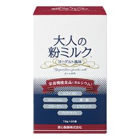 救心 大人の粉ミルク 7.5g×20袋 あす楽対応