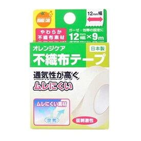オレンジケアプロダクツ 不織布テープ(12mm×9m)