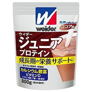 ウイダージュニアプロテイン(ココア味) 800g(袋) □