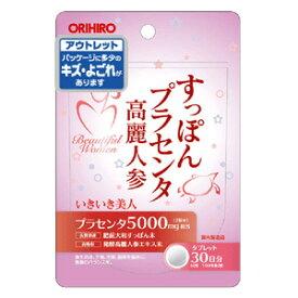 【オリヒロ アウトレット】 すっぽんプラセンタ高麗人参粒 60粒 あす楽対応