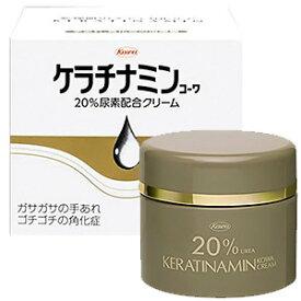 【第3類医薬品】 ケラチナミン コーワ 20%尿素配合クリーム 150g あす楽対応