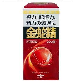 【第1類医薬品】 金蛇精 (糖衣錠) 300錠 キンジャセイ