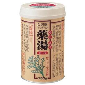 オリヂナル 薬湯ヒバ 750g