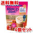 スリムアップスリム シェイク カフェラテ味 360g×4個セット あす楽対応