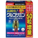 オリヒロ 高純度グルコサミン粒 徳用 900粒+50粒 あす楽対応