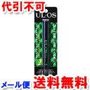 UL・OS(ウルオス) 薬用スキンホワイトニング 2.5g ゆうメール送料無料