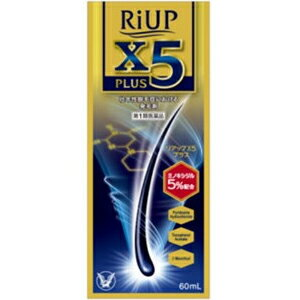 【第1類医薬品】 リアップX5プラスローション 60ml