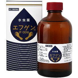 【第2類医薬品】 水虫薬 エフゲン 250ml