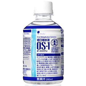 オーエスワンドリンク 280ml×24本入 大塚製薬 OS-1