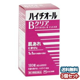 【第3類医薬品】 エスエス製薬 ハイチオールBクリア 180錠×3個セット