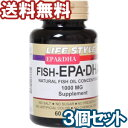 ライフスタイル フィッシュオイル EPA・DHA 60粒×3個セット あす楽対応