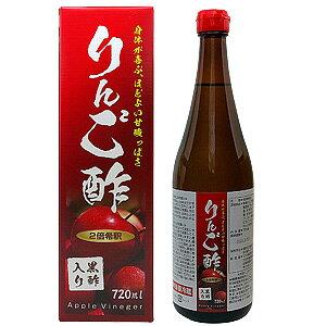 ユウキ製薬 りんご酢 黒酢入り 720ml