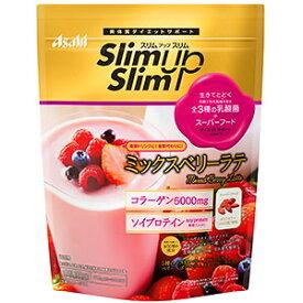 スリムアップスリム 乳酸菌+スーパーフードシェイク ミックスベリーラテ 315g