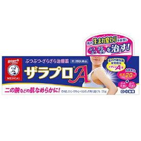 【第3類医薬品】 ロート製薬 メンソレータム ザラプロA 35g