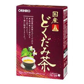 オリヒロ 国産どくだみ茶100% (1.5g×26袋)