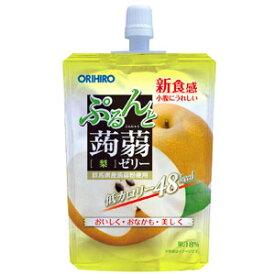 オリヒロ ぷるんと蒟蒻ゼリースタンディング 梨 130g×8個)